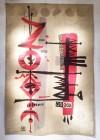1_tapisserie_Marc_Saint_Saens_galerie_meubles_et_lumieres.jpg