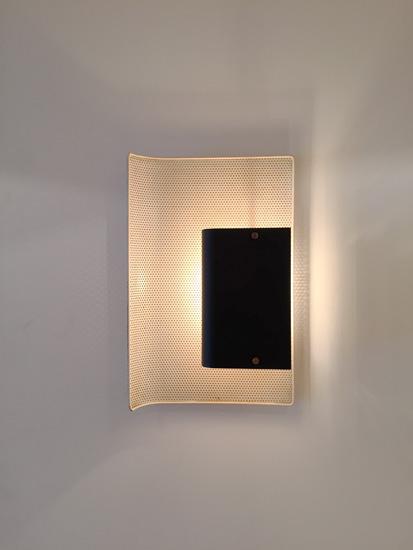 biny-jacques-luminalite-appliques-metal-perfore-224-1950-galeriemeublesetlumieres-paris-1.jpg
